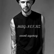 Blog Post : Max Barskih(Nikolay Bortnik): Biography and music career